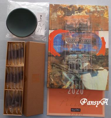 (株)フェリシモ〔3396〕より株主優待の『ハッピープレゼント2020』(3000円相当の商品)が届きました。