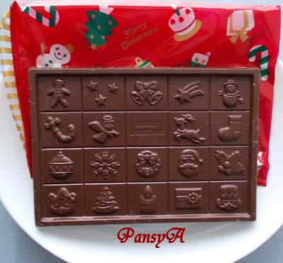 名糖産業(株)〔2207〕より株主優待の「自社製品詰め合わせ」が届きました。今年も、名糖産業(meito) メイトークリスマスチョコレートについて、報告します。-5