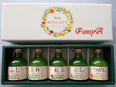 (株)サンデー〔7450〕より株主優待の(東北地方特産品)「Shiny シャイニー APPLE GIFT」が届きました。内容は、りんごジュース(ストレート・果汁100%)180ml×5種類です。