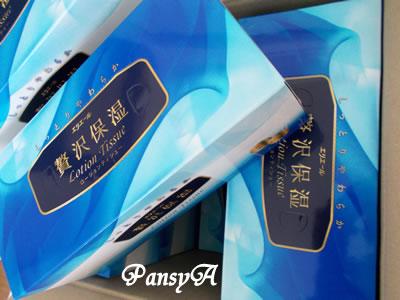 (株)CDG〔2487〕より株主優待のBOXティッシュ(エリエール贅沢保湿)1ケース(200組・12箱入り)が届きました。