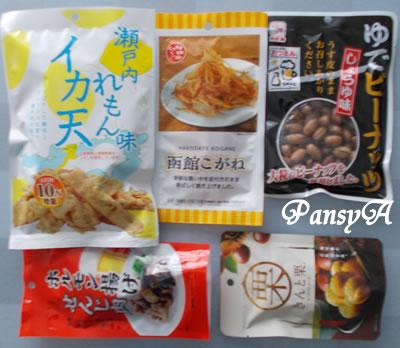 (株)ポプラ〔7601〕より、株主優待の「お買い物優待券」(1000円分)と交換の品「ポプラ菓子珍味Aセット」が届きました。