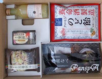 養命酒製造(株)〔2540〕より選択した株主優待の「自社商品の詰合せA(食品セット)」(1500円相当)が到着しました。