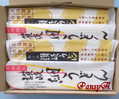 コロワイドグループの、カッパ・クリエイト(株)〔7421〕より選択した株主優待の「麺三昧讃岐うどん・讃岐細うどんセット」(2000ポイントの商品)が到着しました。