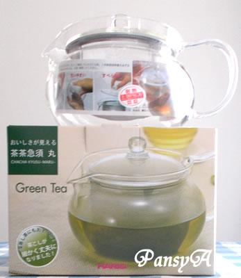 ローランド ディー.ジー.(株)〔6789〕より「ハリオ 茶茶・急須 丸 700ml」が届きました。3000円相当の「株主様ご優待カタログ」から選択した商品です。