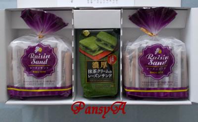 第一屋製パン(株)〔2215〕より株主優待の「スリースター製菓(グループ会社)の商品詰め合わせ」が到着しました。