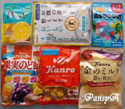 カンロ(株)〔2216〕より株主優待の「カンロバラエティセット」(1000円相当)が到着しました。