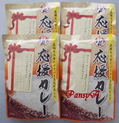 (株)三光マーケティングフーズ〔2762〕より「東京チカラめし」応援カレー4食分が届きました。
