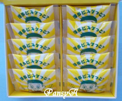 寿スピリッツ(株)〔2222〕より株主優待の「グループ特選お菓子の詰合わせセット」(2000円相当)が到着しました。-2