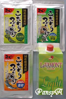 (株)コンセック〔9895〕より株主優待の「健康飲料酢(ラ・バモントライト)」と「ふりかけ詰合わせ」のセットが到着しました。