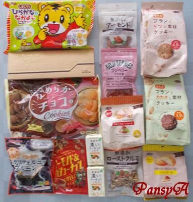 正栄食品工業(株)〔8079〕より株主優待の「プルーン・ナッツ・クッキー・マロングラッセ等のお菓子の詰め合わせ」が届きました。