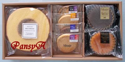 アイ・ケイ・ケイ(株)〔2198〕より株主優待の「 ミュゼドモーツァルト」の洋菓子(1500円相当)が届きました。