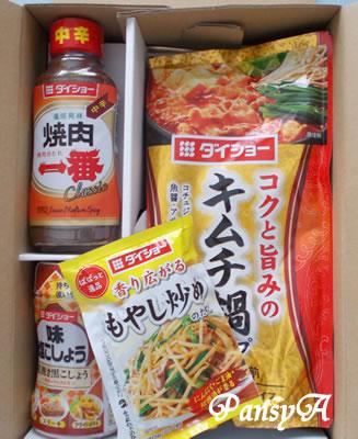 (株)ダイショー〔2816〕より株主優待の「ダイショー製品詰め合わせ(1000円相当の商品)」が届きました。