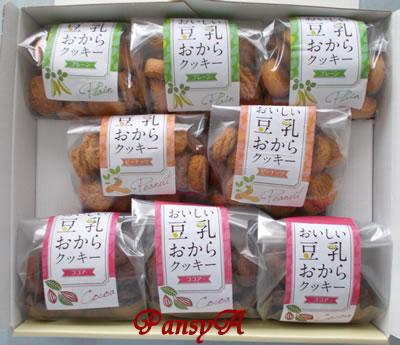 (株)JFLAホールディングス〔3069〕より「菊屋・豆乳おからクッキー詰合せ」が到着しました。「株主様ご優待・通販カタログ」3000円コースから選択した商品です。-1