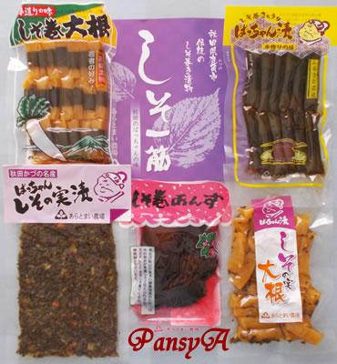 アルコニックス(株)〔3036〕より秋田の「しそ巻漬物詰合せ」が到着しました。「株主様ご優待カタログ」(2000円相当)から選択した商品です。