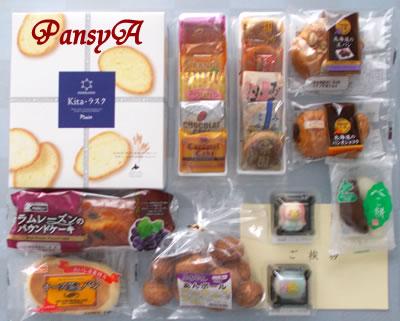 日糧製パン(株)〔2218〕より株主優待の「自社製品の洋菓子・和菓子の詰め合わせ」(2000円相当)が届きました。