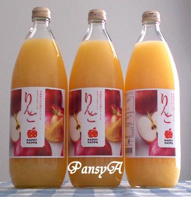 イーサポートリンク(株)〔2493〕より株主優待の「青森県産100%りんごジュース」(1リットル×3本)が届きました。