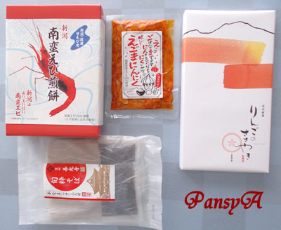 (株)タカチホ〔8225〕より株主優待の「自社オリジナル商品(菓子他)詰合せ」(2500円相当)が到着しました。