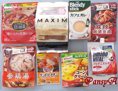 味の素(株)〔2802〕より株主優待の「味の素グループの食品〔8品〕詰め合わせセット」(1500円相当の商品)がました。