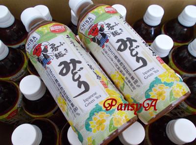 ジャパンフーズ(株)〔2599〕より「千葉のおいしいお茶500ml(24本)」が到着しました。「株主優待希望商品選択」案内4点の中から選択しました。