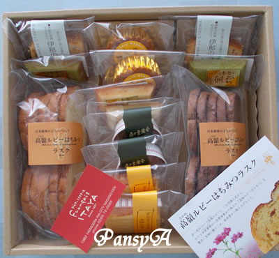 (株)ヤマウラ〔1780〕より株主優待の「~信州の素敵な贈り物~大人の洋菓子セット」が届きました。3,000円相当の地場商品28点の中から選んだ商品です。