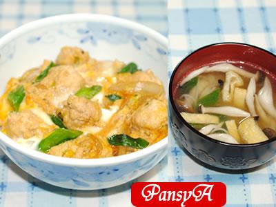 ふんわり♪鶏ひき肉の「親子丼」☆鶏スープで「にゅうめん」も!の作り方へ