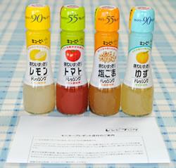 キユーピー 味わいすっきりドレッシング 4種類