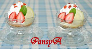 サクレレモンで♪アイスクッキーケーキ☆いちご添え【サクレレモンでフローズンデザート】